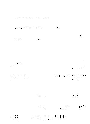 Pa1811