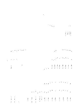 Pa1828
