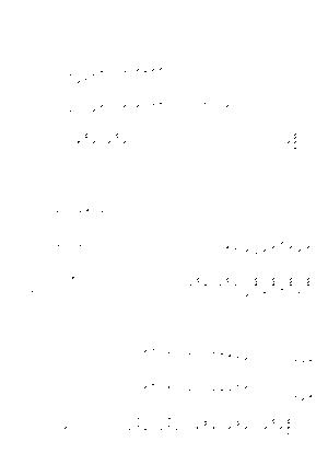 Pa1831