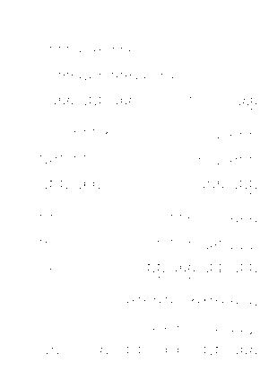 Pa1832