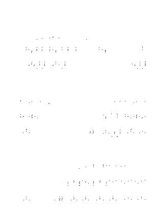 Pa1837