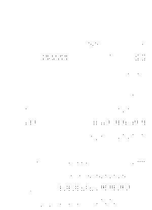 Pa1838