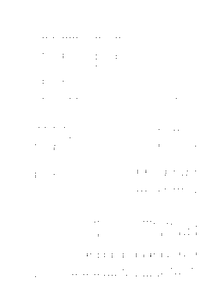 Pa1839