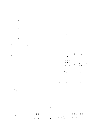 Pa1840