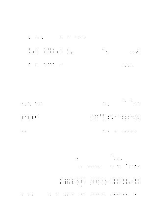Pa1841