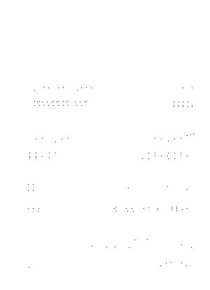 Pb0077