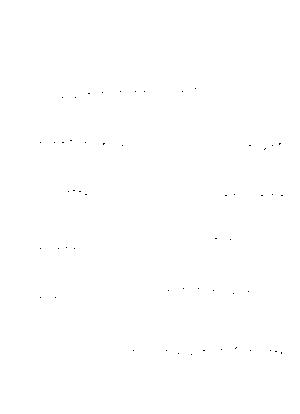 Pcss 0005