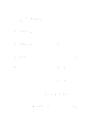 Pcss 12