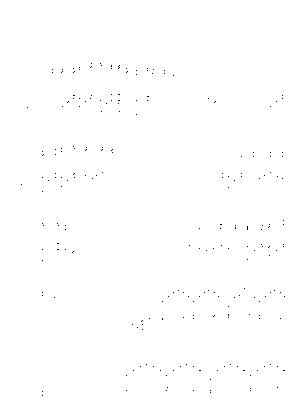 Pd0238