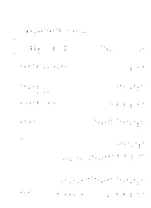 Pd0241