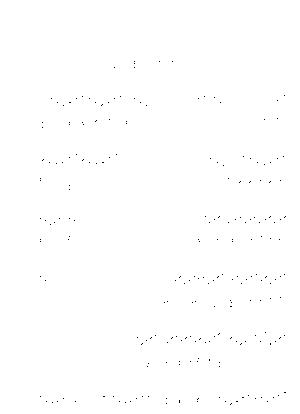 Pd0245