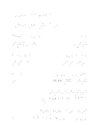 Pd0255