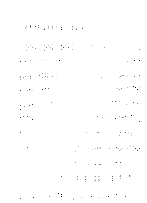 Pd0257