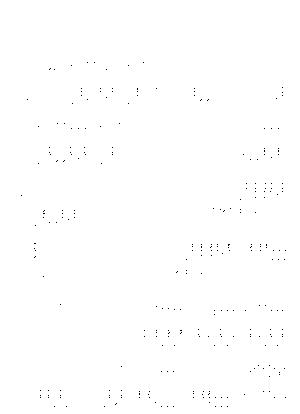 Pd0259