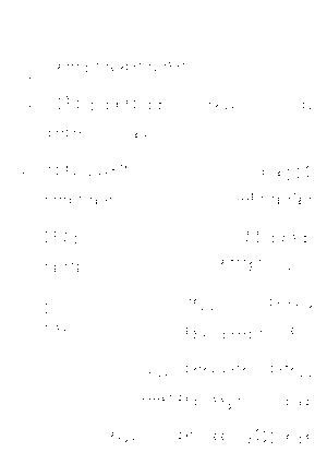 Pd0260