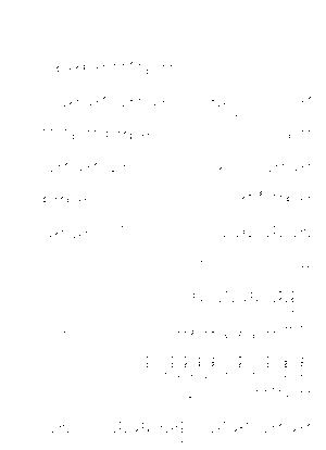 Pd0262