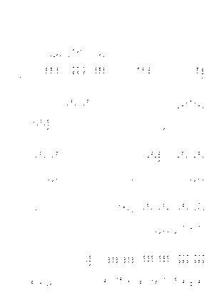 Pd0274