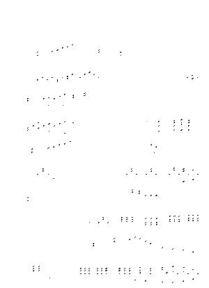 Pd0328