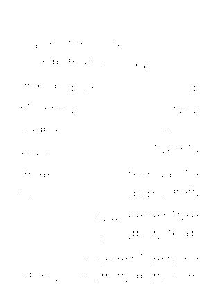 Pd0331