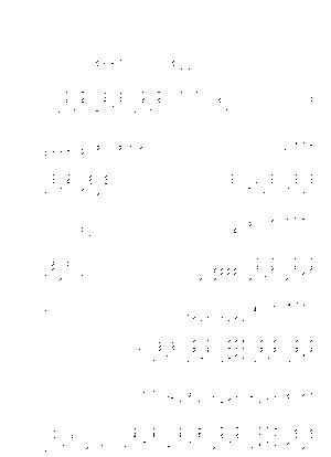 Pd0336