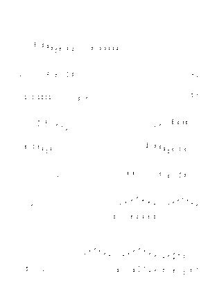 Pd0338