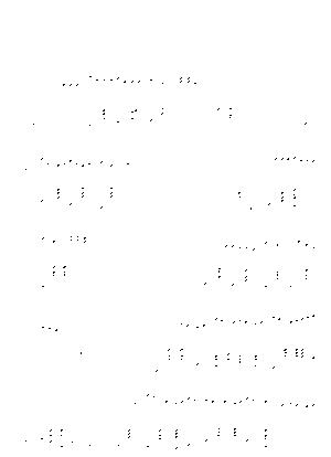 Pd0349