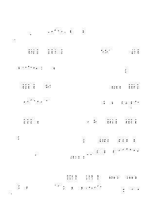 Pd0351