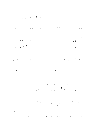 Pd0352