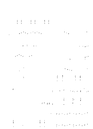 Pd0379