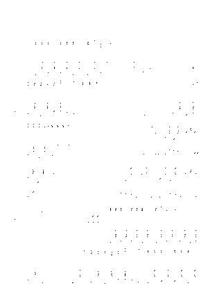 Pd0399