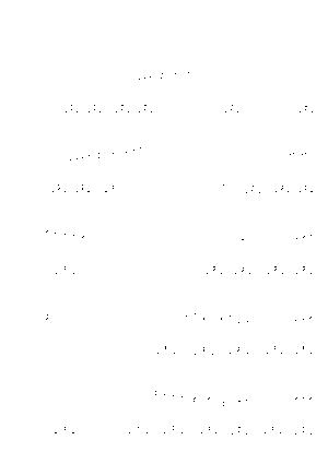 Pd0411