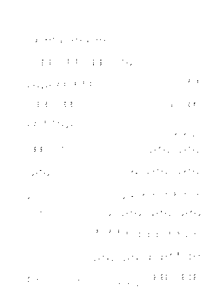 Pd0430