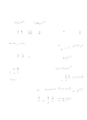 Pd0482