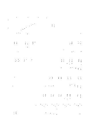 Pd0508