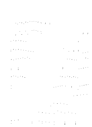 Pd0513