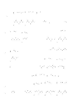 Pd0514