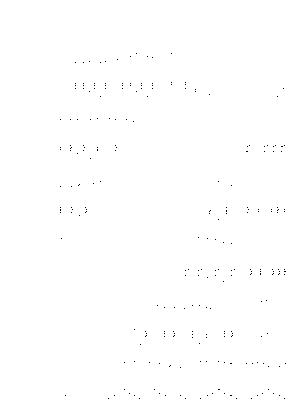 Pd0524