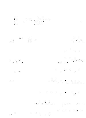 Pd0530