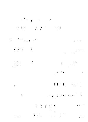 Pd0532