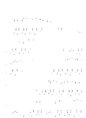 Pd0534
