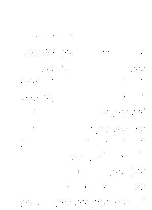 Pd0537