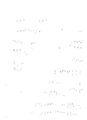 Pd0538