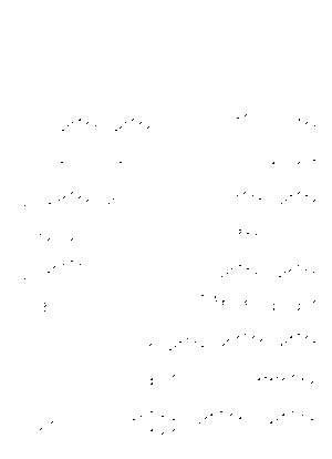 Pd0539