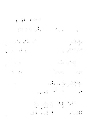 Pd0541