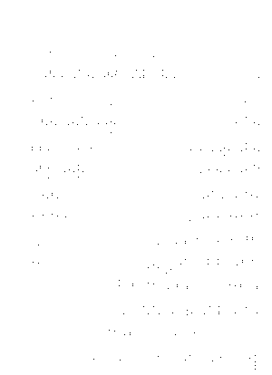 Pd0542