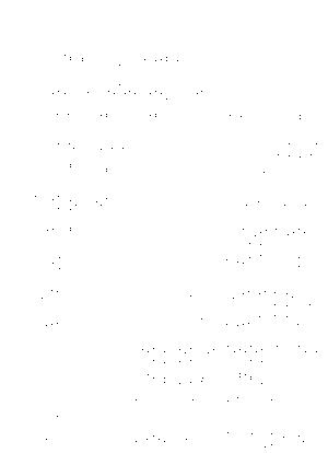 Pd0543