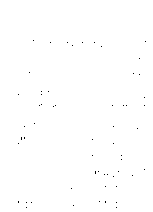 Pd0545