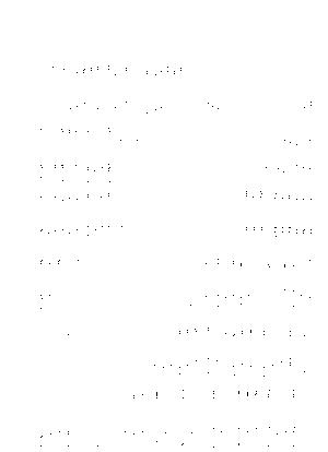 Pd0547