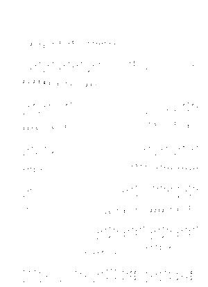 Pd0553
