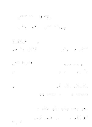 Pd0556